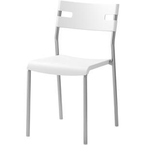 Sedie In Alluminio E Plastica.G G Gastronomia Noleggio